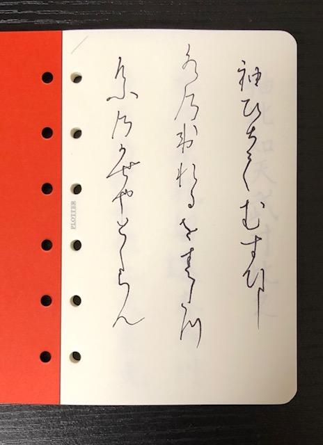 f:id:yoshinori-hoshi:20190306170127j:plain