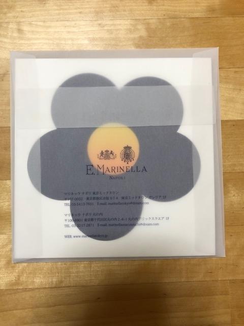 f:id:yoshinori-hoshi:20190310211020j:plain