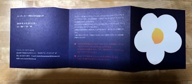 f:id:yoshinori-hoshi:20190310211231j:plain