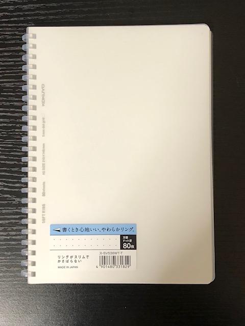 f:id:yoshinori-hoshi:20190314065340j:plain