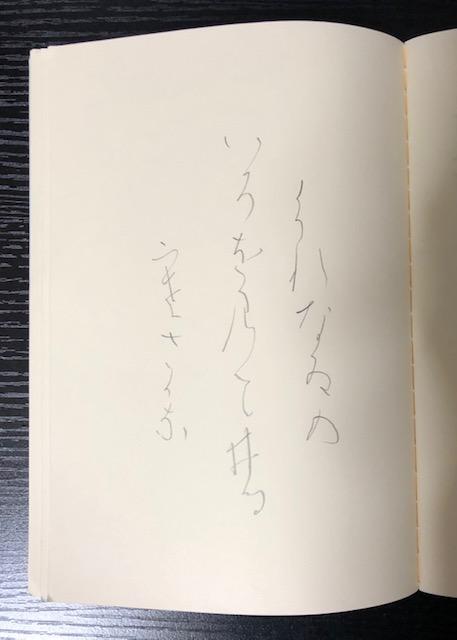 f:id:yoshinori-hoshi:20190314065705j:plain
