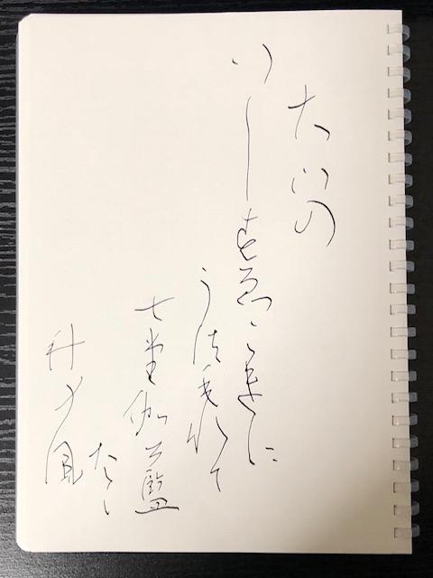 f:id:yoshinori-hoshi:20190316221026j:plain
