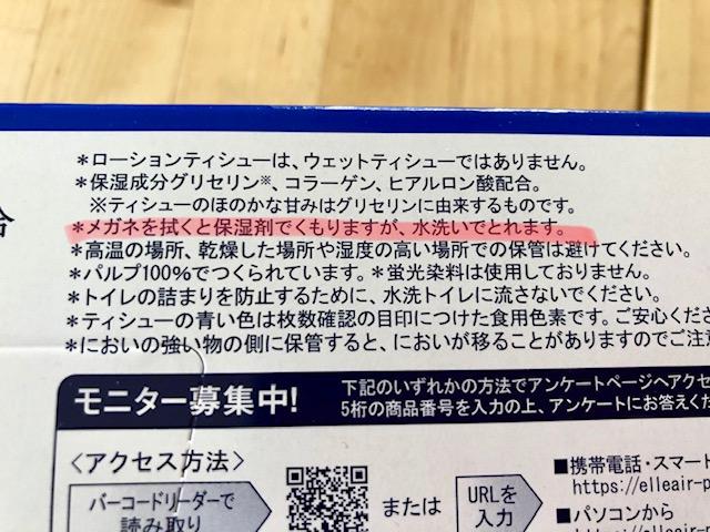 f:id:yoshinori-hoshi:20190322120505j:plain