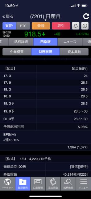 f:id:yoshinori-hoshi:20190327181219p:plain