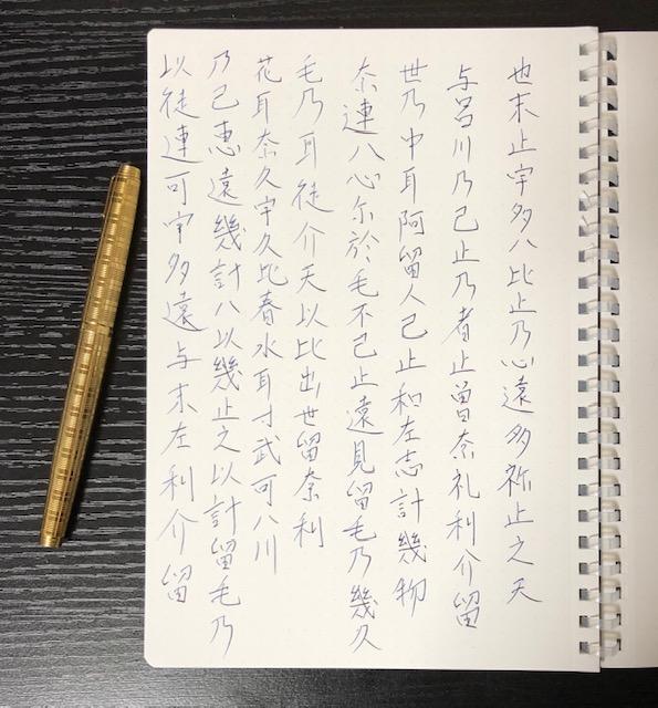 f:id:yoshinori-hoshi:20190331221441j:plain