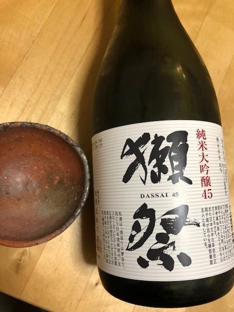 f:id:yoshinori-hoshi:20190405220735j:plain