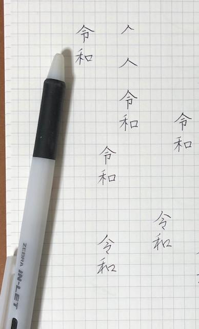 f:id:yoshinori-hoshi:20190412164622j:plain
