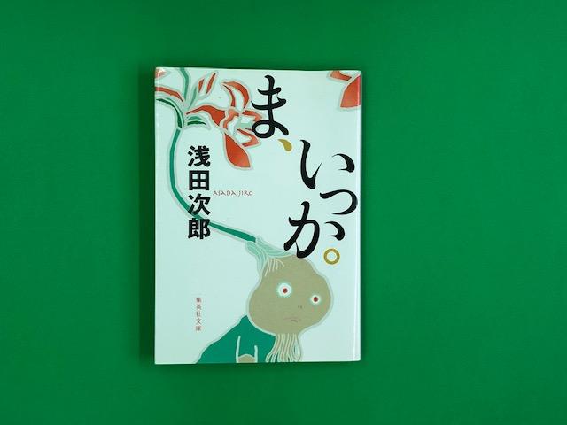 f:id:yoshinori-hoshi:20190422113534j:plain