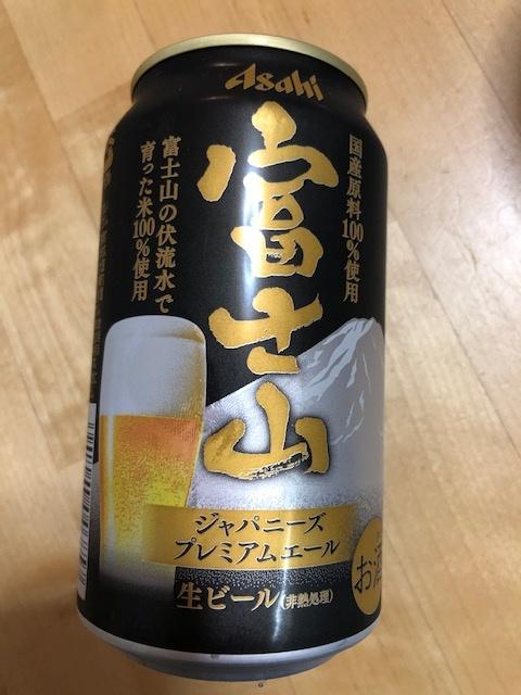 f:id:yoshinori-hoshi:20190507181300j:plain