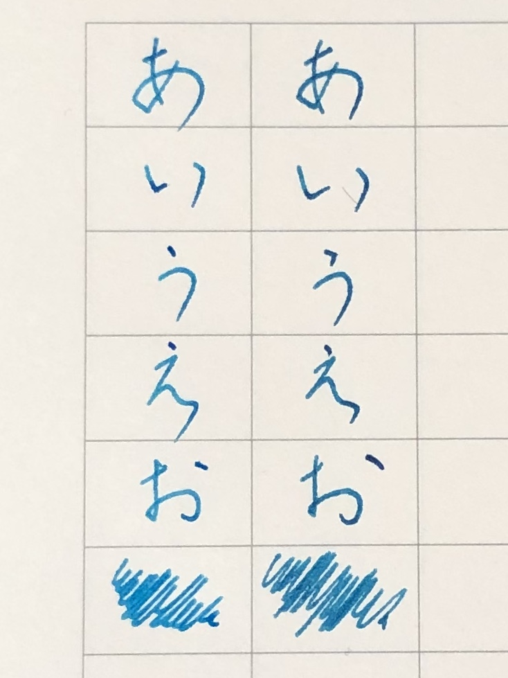 f:id:yoshinori-hoshi:20190508082801j:plain