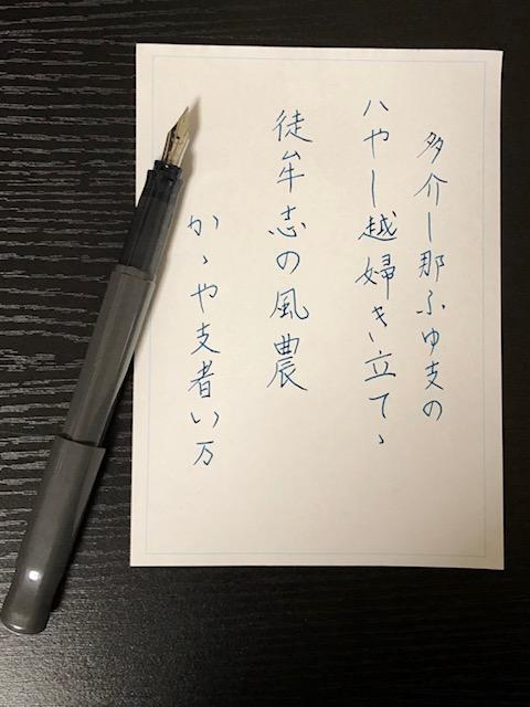 f:id:yoshinori-hoshi:20190508114355j:plain