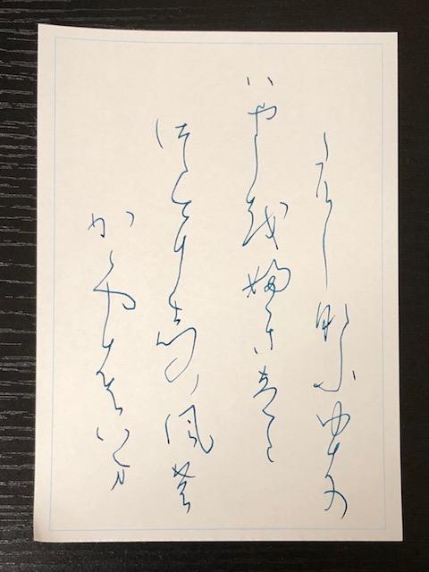 f:id:yoshinori-hoshi:20190508114409j:plain