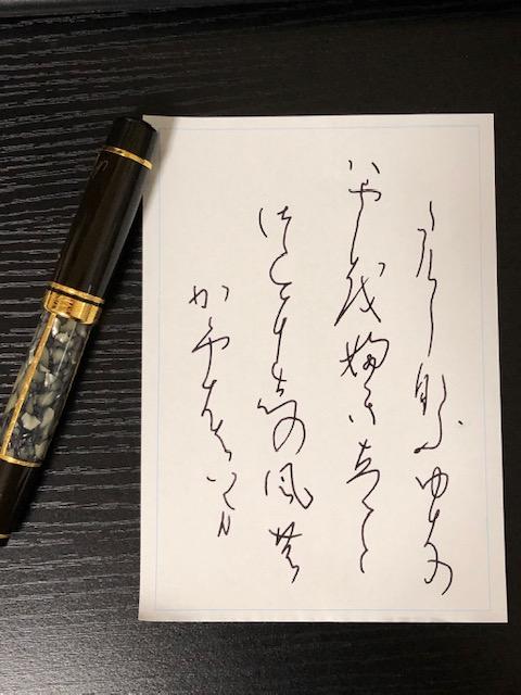 f:id:yoshinori-hoshi:20190508114504j:plain