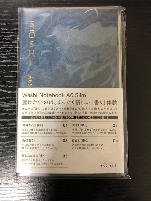 f:id:yoshinori-hoshi:20190603113558j:plain