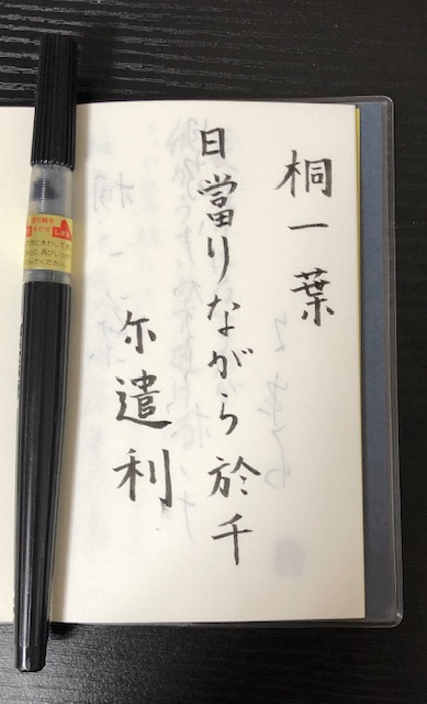 f:id:yoshinori-hoshi:20190604163640j:plain