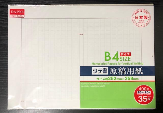 f:id:yoshinori-hoshi:20190614085127j:plain