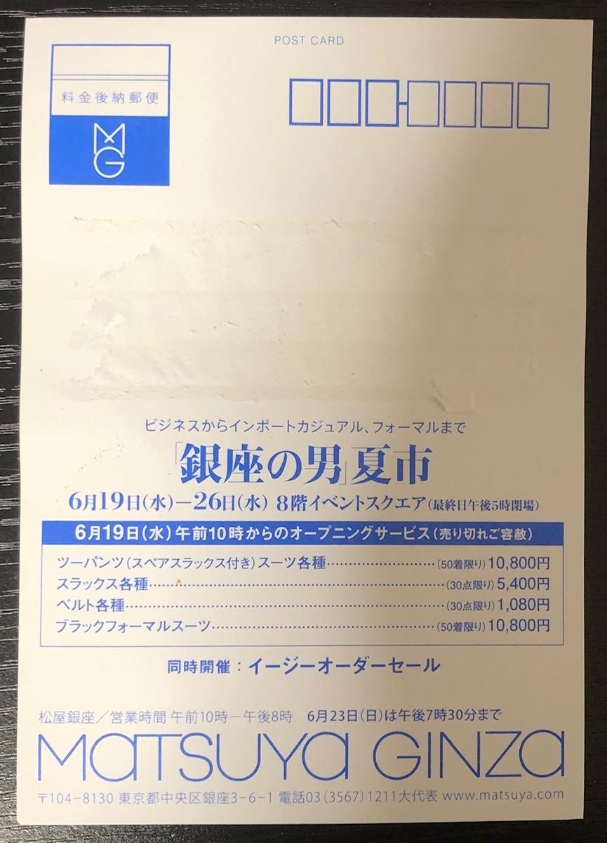 f:id:yoshinori-hoshi:20190615121843j:plain