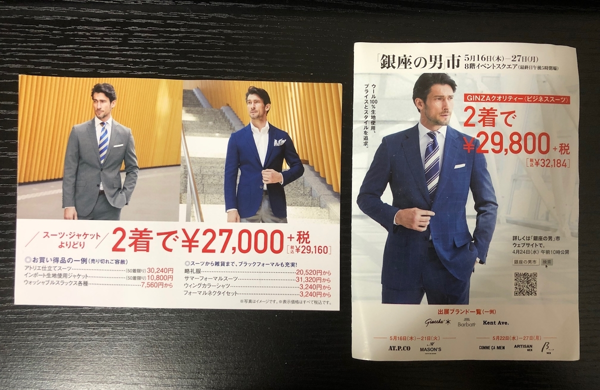 f:id:yoshinori-hoshi:20190615121857j:plain