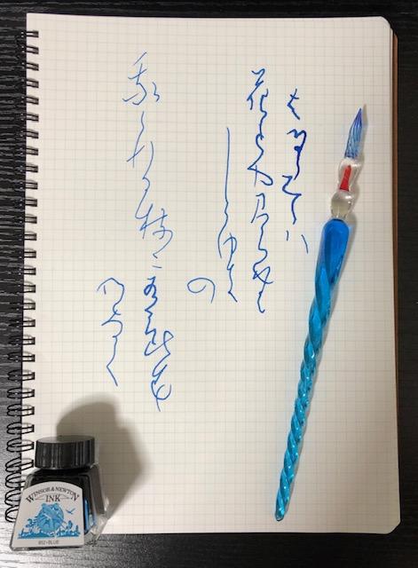 f:id:yoshinori-hoshi:20190624201415j:plain