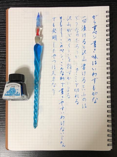 f:id:yoshinori-hoshi:20190624201506j:plain