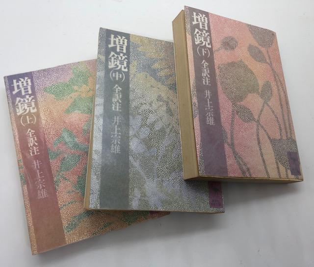 f:id:yoshinori-hoshi:20190704090547j:plain