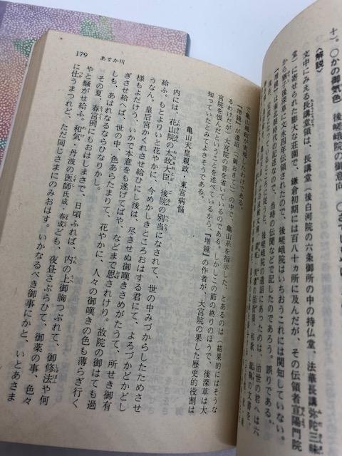 f:id:yoshinori-hoshi:20190704090602j:plain