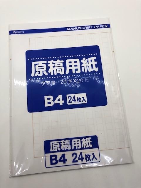 f:id:yoshinori-hoshi:20190708161021j:plain