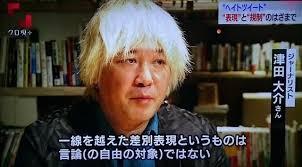 f:id:yoshinori-hoshi:20190805235203j:plain