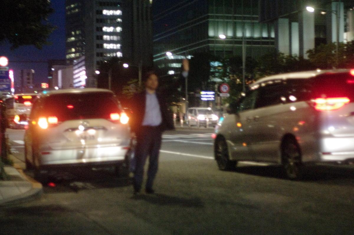 f:id:yoshinori-hoshi:20190806192011j:plain
