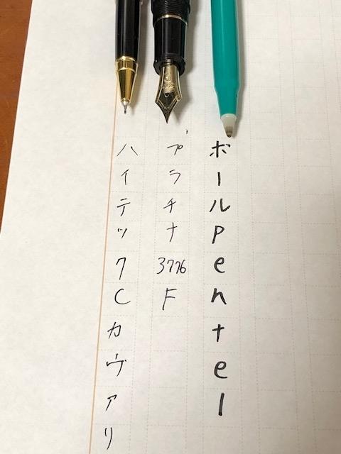 f:id:yoshinori-hoshi:20190827192325j:plain