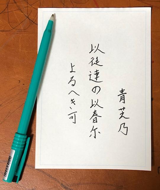 f:id:yoshinori-hoshi:20190827205002j:plain
