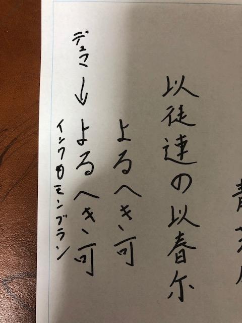 f:id:yoshinori-hoshi:20190828161019j:plain
