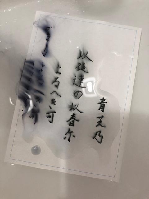 f:id:yoshinori-hoshi:20190828161431j:plain
