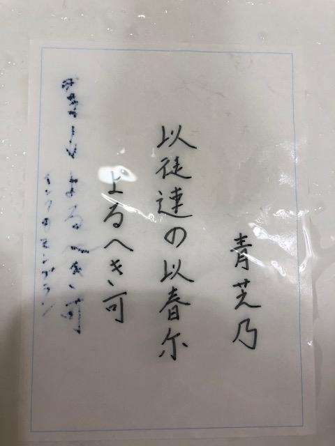 f:id:yoshinori-hoshi:20190828161530j:plain