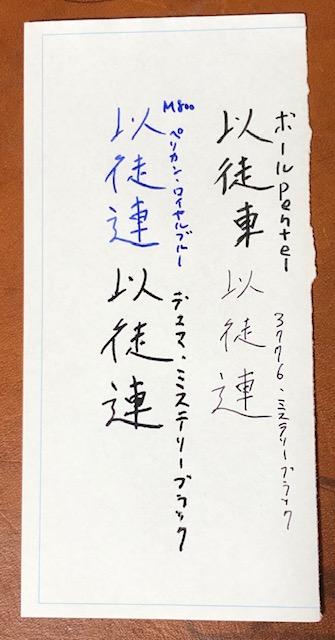f:id:yoshinori-hoshi:20190829064612j:plain
