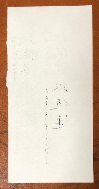 f:id:yoshinori-hoshi:20190829064653j:plain
