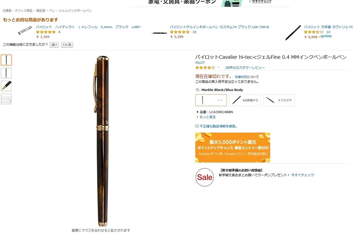 f:id:yoshinori-hoshi:20190830233621j:plain