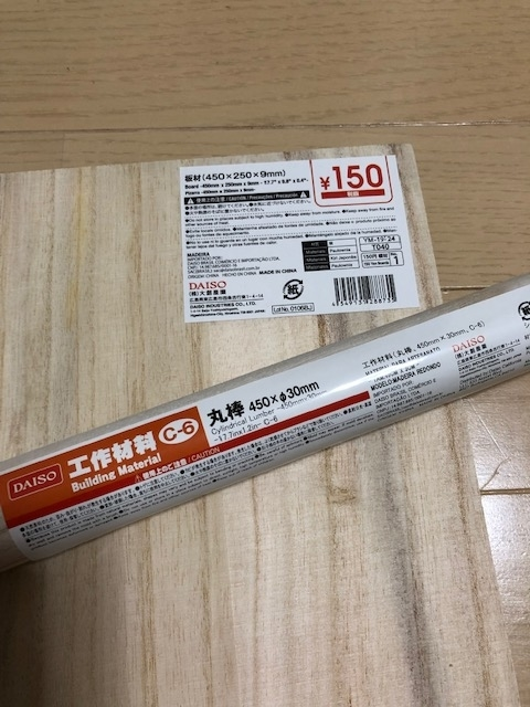 f:id:yoshinori-hoshi:20190901171051j:plain