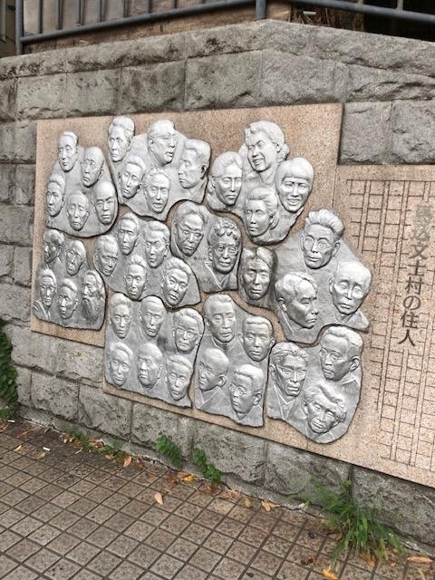 f:id:yoshinori-hoshi:20190905172035j:plain