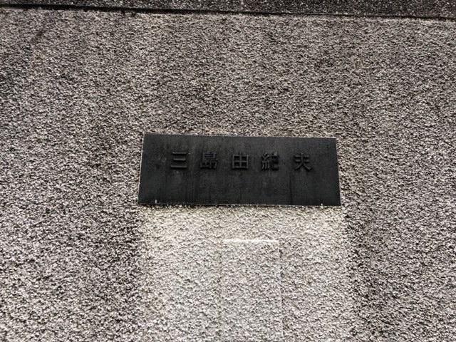 f:id:yoshinori-hoshi:20190905174123j:plain
