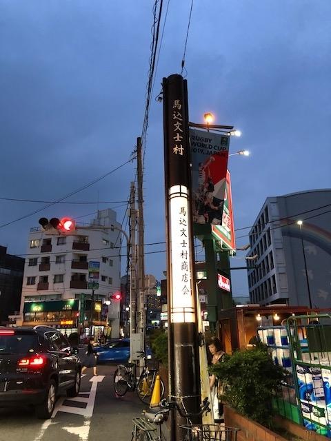 f:id:yoshinori-hoshi:20190905180934j:plain