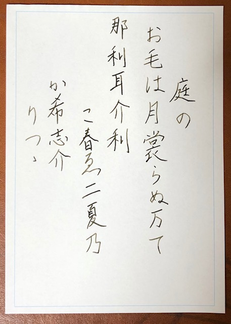 f:id:yoshinori-hoshi:20190918160424j:plain