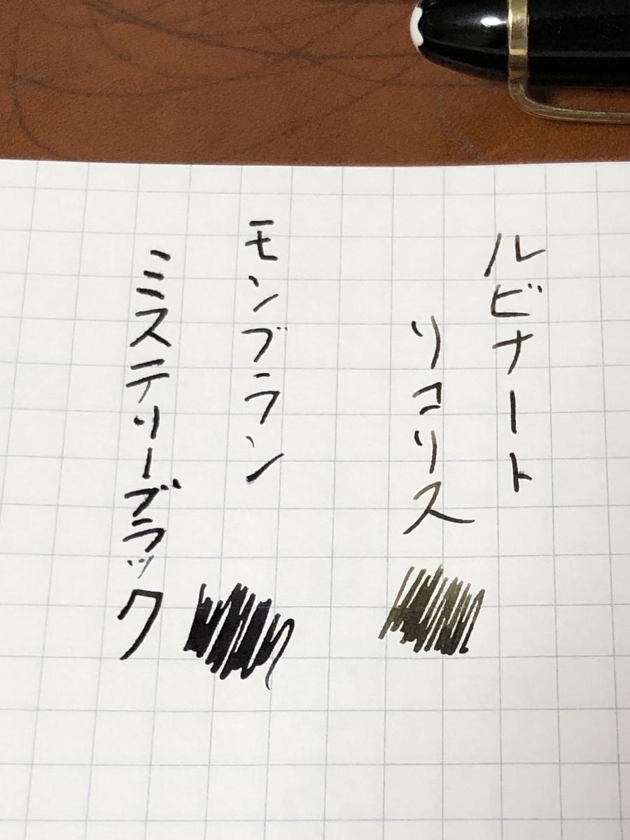 f:id:yoshinori-hoshi:20190918160631j:plain