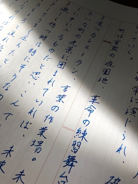 f:id:yoshinori-hoshi:20191003085412j:plain
