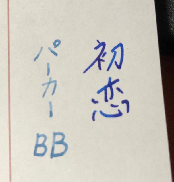 f:id:yoshinori-hoshi:20191003132617j:plain