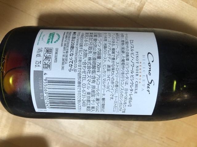 f:id:yoshinori-hoshi:20191007191345j:plain