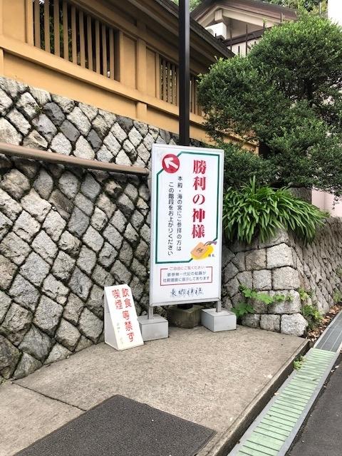 f:id:yoshinori-hoshi:20191008152118j:plain