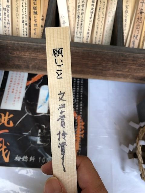 f:id:yoshinori-hoshi:20191008152534j:plain