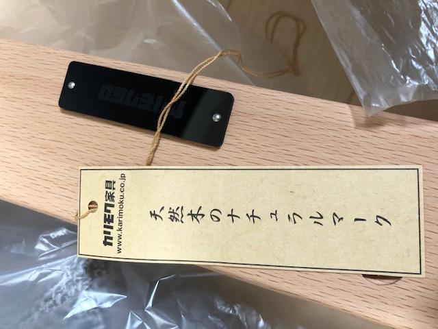 f:id:yoshinori-hoshi:20191015100138j:plain