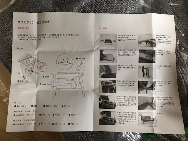 f:id:yoshinori-hoshi:20191015100424j:plain